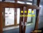 江陰鑫裕裝潢供應噴涂隔熱鋁型材