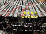 供应江阴角码铝型材(鑫裕铝业)