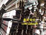 供应江阴氟碳喷涂铝型材