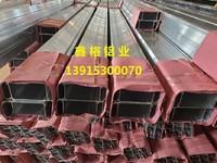 供应喷涂铝型材铝合金铝材