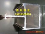 供应喷砂氧化铝型材铝材铝管