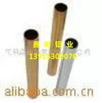 供應電泳鋁型材鋁材鋁管