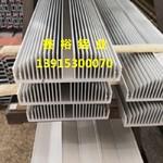 供應各種高難度鋁合金擠壓型材