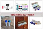 廣州市液體包裝機