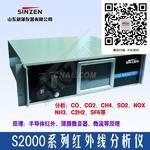红外线气体分析仪-CO-CO2-SO2