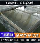 镜面铝卷 6061镜面铝板 进口镜面铝