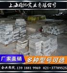 2024铝板,2A12可分切零售