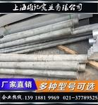 3003鋁板  鋁棒  鋁管 鋁排