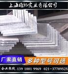 6061鋁方管6061角鋁6061六角鋁