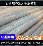 上海2024铝棒 2A12铝棒硬质合金