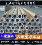 2A12进口铝管