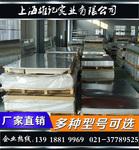 上海雄記1060覆膜鋁板價格