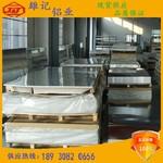 2A12鋁板與LY12鋁鋁性能對比