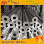 6061鋁管規格齊全