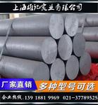上海2024硬铝合金棒