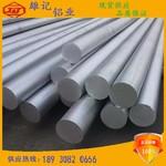 7075鋁棒密度多少