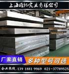 廠家供應7075防�袛T7075高鎂鋁板
