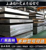 雄记供应超厚2A49铝板