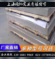 上海7075铝板预拉伸板