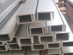 西南2024铝方管价格