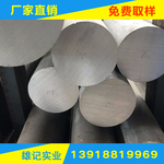 上海6061-T651铝棒价格