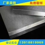 南南铝5052-H32铝合金板