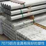 2A12-H112硬質鋁棒