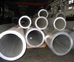 大直径6061-T6铝管400*3