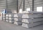 进口6061-T6铝板6061韩国铝价格