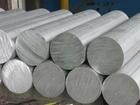 进口2024铝合金2024高强度铝板