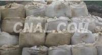 龍岩噸袋廠家讓利直銷鋁渣袋
