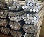 铝棒 铝圆棒 铝方棒 六角棒 铝车棒