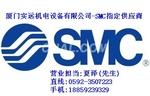 SMC压力阀IR3020-03BG