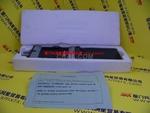 HP6834B交流电源/功率分析仪