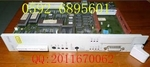 ATLAS QCS2-T 340 25