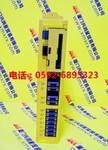 6SN1145-1BB00-0FA1