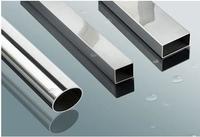 2.1mm铝方管供应价格