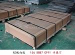6061覆膜合金铝板与铝镁铝板价格对比