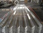 瓦楞铝板5mm多少钱一吨