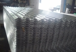 0.3毫米厚五条筋铝板多少钱一米