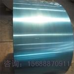 0.7毫米贴膜铝皮