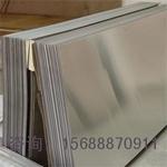 0.9毫米桔皮铝板供应厂家信息