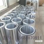 1.6毫米750鋁瓦楞板貿易上
