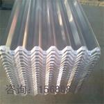9毫米3003防锈铝板贸易上