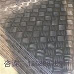 0.3個厚木紋彩涂鋁板生產廠家