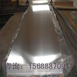 0.7mm鋁瓦楞板