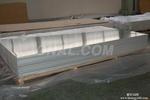 供货商0.9mm保温铝板价格