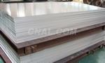3毫米合金铝板最新价格