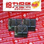 4107 TRICONEX 兴锐达专业销售