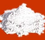 廠家供應 氮化鋁粉